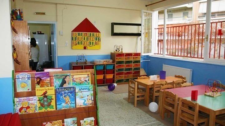Παράταση για αιτήσεις στους παιδικούς σταθμούς  – Δείτε μέχρι πότε και ποιους αφορά