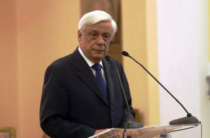 Προκόπης Παυλόπουλος: Η κρίση του Κοινωνικού Κράτους είναι κρίση της Δημοκρατίας μας και του Πολιτισμού μας