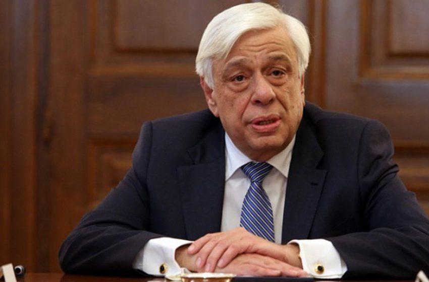 Παυλόπουλος: Νομικώς ενεργές οι απαιτήσεις της Ελλάδας κατά της Γερμανίας για το κατοχικό δάνειο