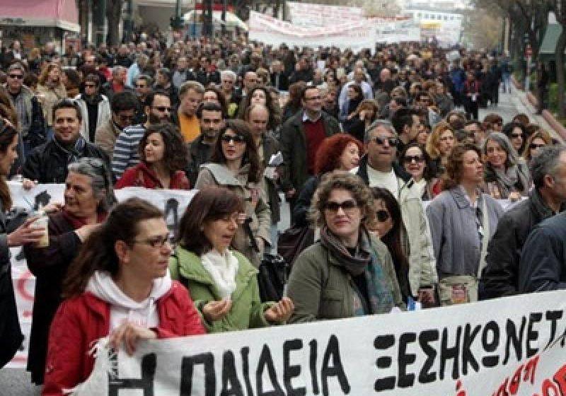 Και οι δάσκαλοι στο Πανεκπαιδευτικό Συλλαλητήριο