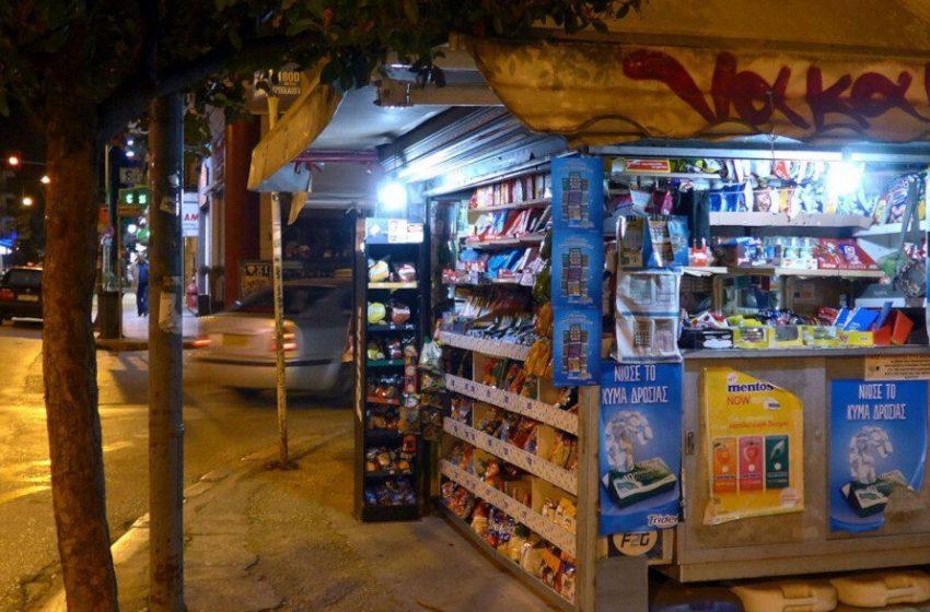 Νέα μέτρα: Κλειστά από τα μεσάνυχτα έως τις 5 το πρωί περίπτερα, μίνι μάρκετ, κάβες