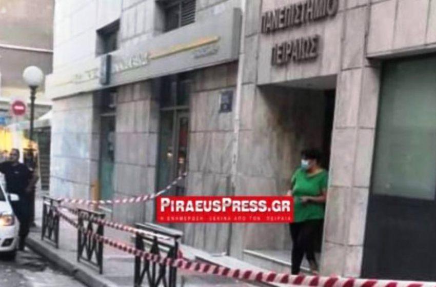 Πειραιάς: Παραλίγο να πέσει το Πανεπιστήμιο στα κεφάλια των περαστικών – Κατέρρευσε η πρόσοψη