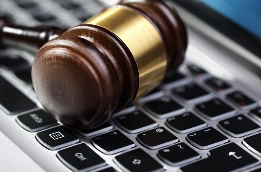 Νόμος Κατσέλη: Ανατροπή με τις εκκρεμείς υποθέσεις