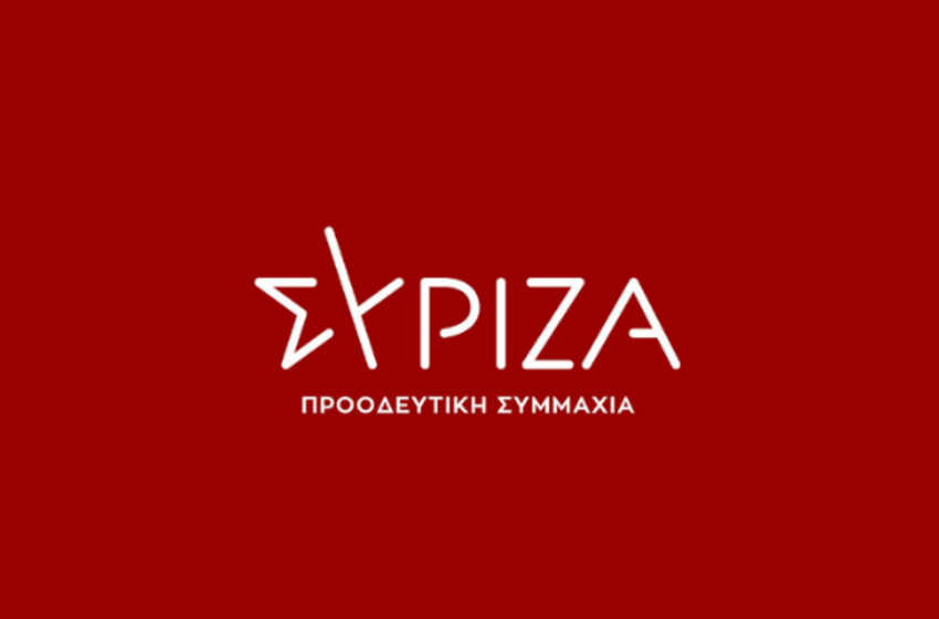 """ΣΥΡΙΖΑ: """"Αν η κατάσταση δεν ήταν τραγική, η κυβέρνηση θα θύμιζε Δελφινάριο"""""""