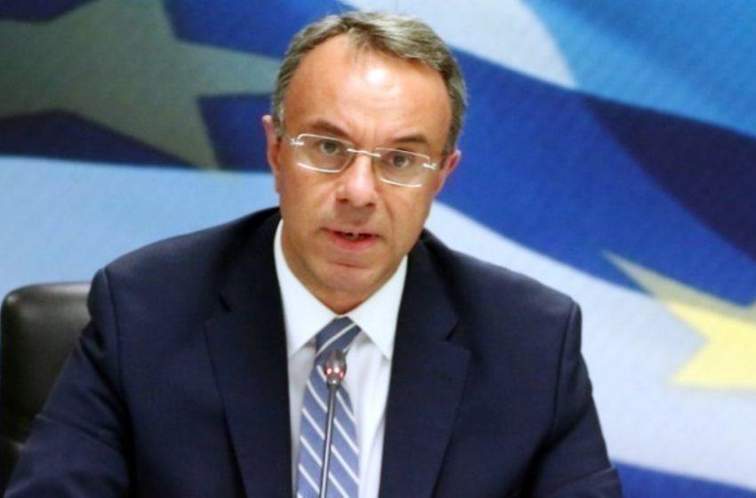 """Σταϊκούρας: Παράθυρο για """"δημοσιονομική ευελιξία"""" το 2022 στην Ευρωπαϊκή Ένωση"""