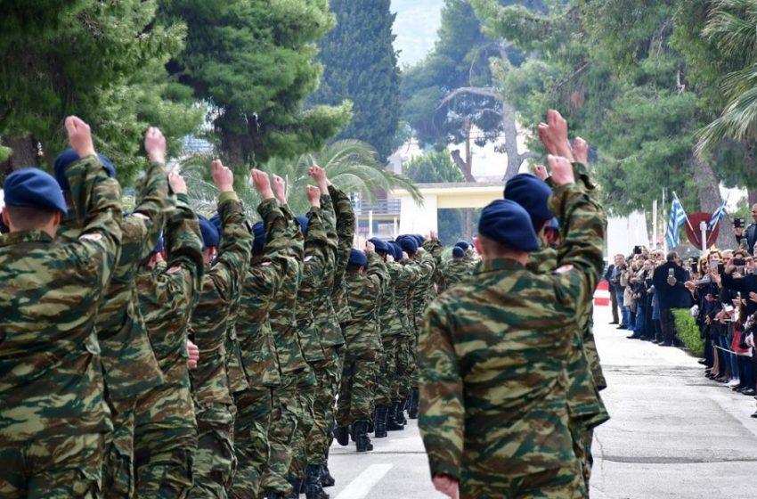 Στρατιωτική θητεία: Αλλάζουν όλα άμεσα