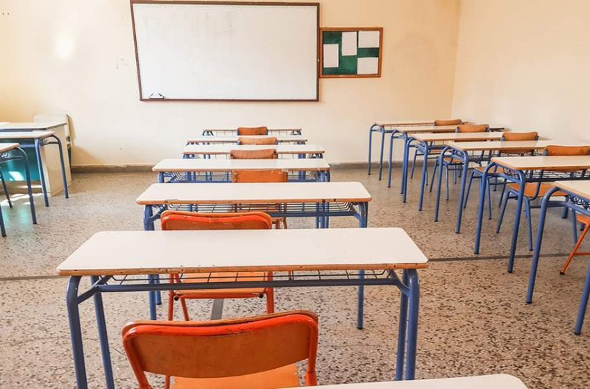 Σχολική χρονιά: Τι ώρα θα χτυπήσει το κουδούνι την Δευτέρα-Τι θα γίνει την πρώτη μέρα