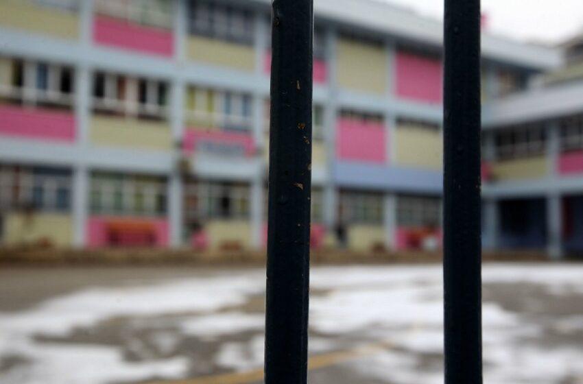 Κοροναϊός: ποια σχολεία θα παραμείνουν κλειστά τη Δευτέρα