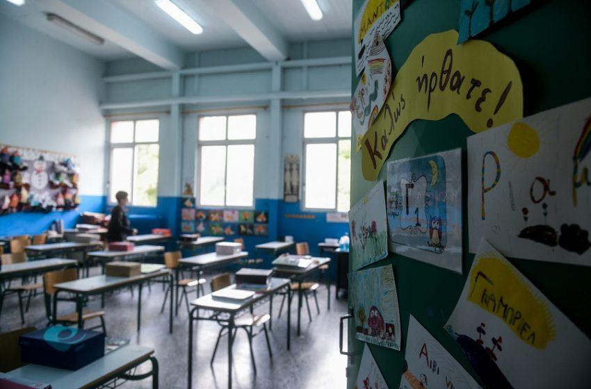 Πρεμιέρα σχολικής χρόνιας: Μάσκα και παγουρίνο αλλά με ελλιπή μέτρα