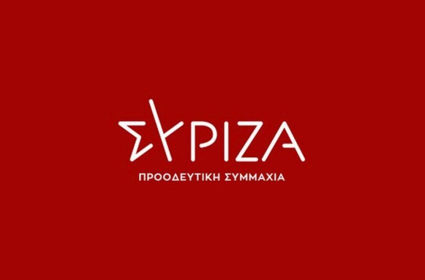 ΣΥΡΙΖΑ: Ο κ. Μητσοτάκης να τερματίσει σήμερα κιόλας την υποχρέωση SMS
