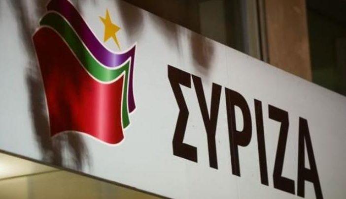 ΣΥΡΙΖΑ: Το μπάχαλο με την εξωτερική πολιτική δυστυχώς συνεχίζεται