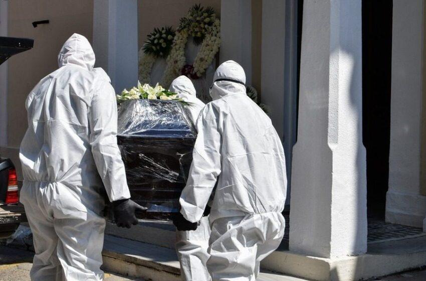 Αν είναι δυνατόν: Απαγόρευσε την ταφή νεκρής από κοροναϊό