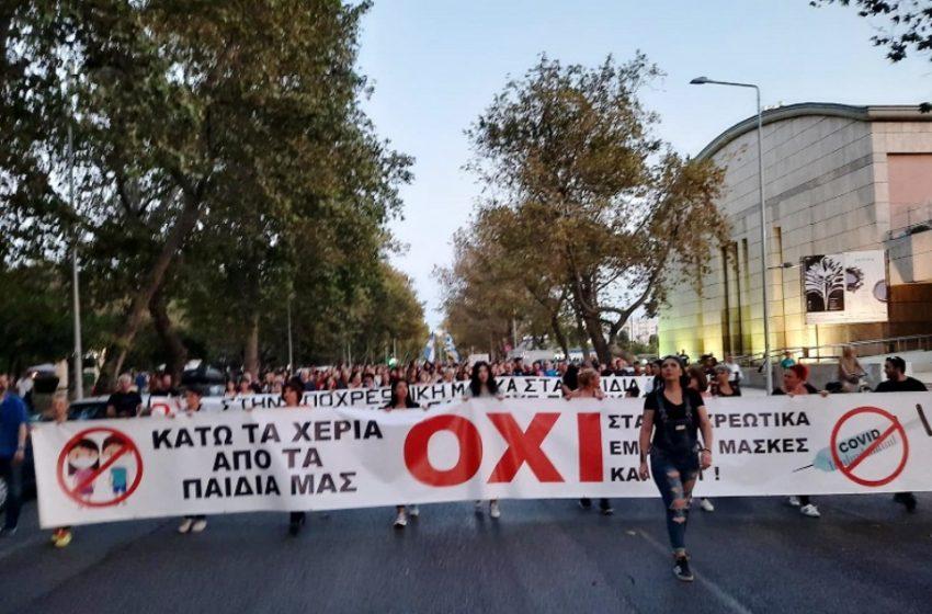 Συγκεντρώσεις κατά της μάσκας σε Αθήνα και Θεσσαλονίκη (pics,vid)