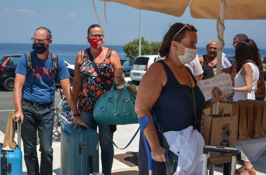 Μετά την Βρετανία, καραντίνα και στην Ολλανδία για τους επισκέπτες σε 7 ελληνικά νησιά