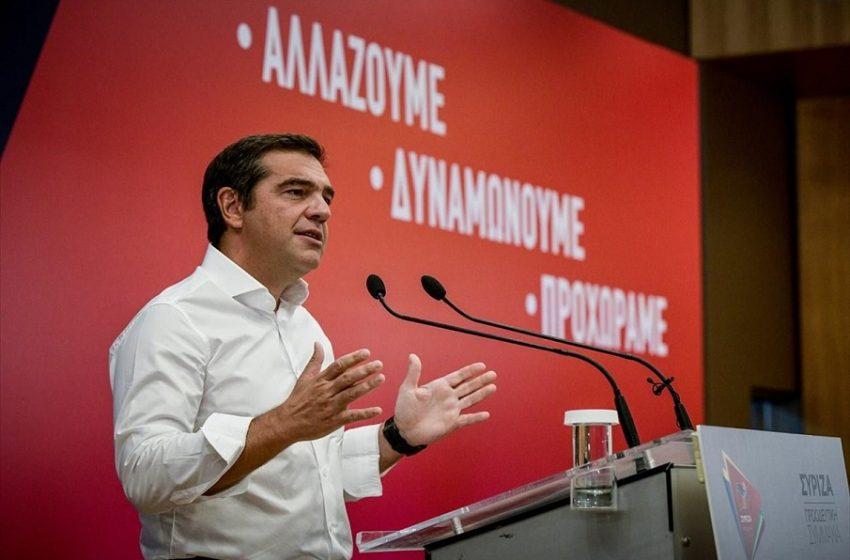 Αλ. Τσίπρας: Ο κ. Μητσοτάκης αποδεικνύεται ιστορικά λίγος για την διαχείριση του προσφυγικού