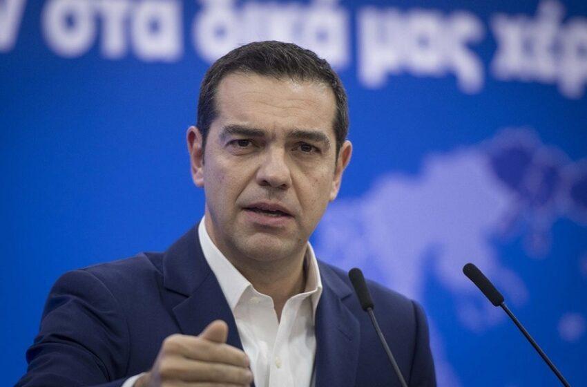 Αλ. Τσίπρας: Ολομέτωπη επίθεση – Ούτε στην εποχή των μνημονίων τόσο γενικευμένο αίσθημα ανασφάλειας των Ελλήνων