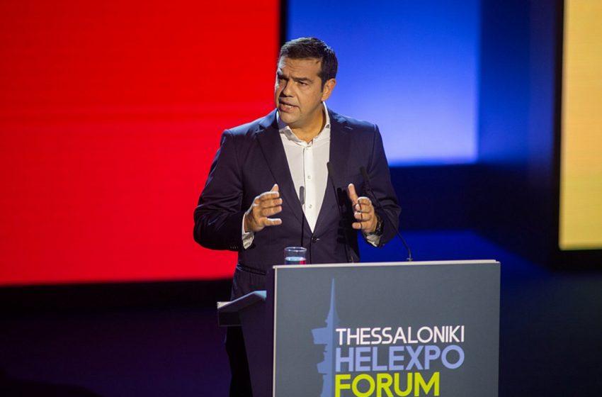 Ανάλυση: Τα πολιτικά μηνύματα πίσω από την ομιλία Τσίπρα – Το δίλημμα των εκλογών, η λέξη που επανέλαβε 5 φορές για την κυβέρνηση