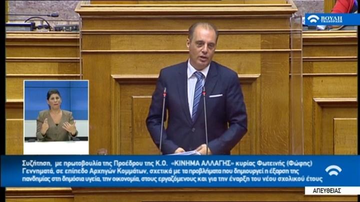 Βελόπουλος: Μην λοιδορείτε τους γονείς που αναζητούν πειστικές απαντήσεις (vid)