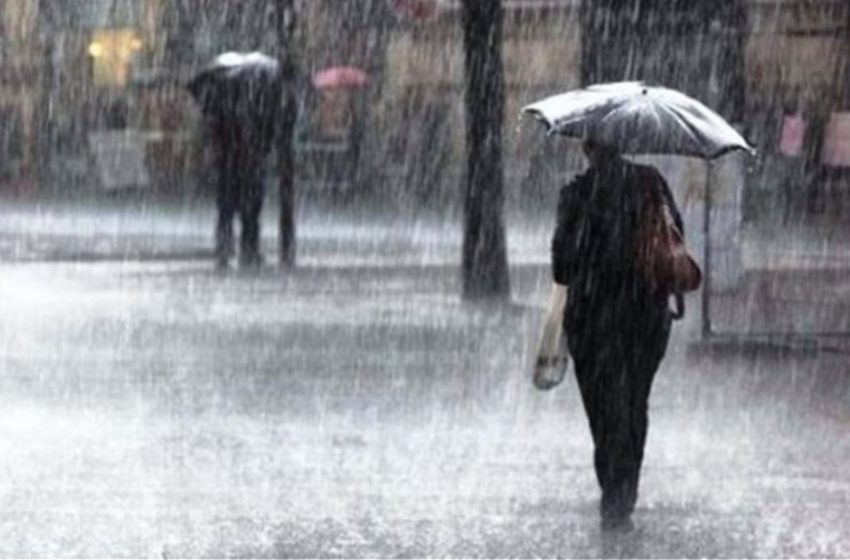 Αλλάζει ο καιρός από την Πέμπτη – Έρχονται βροχές