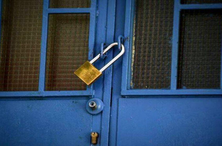 Κλείνουν τα σχολεία στην Ζάκυνθο