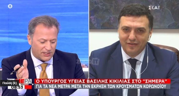 Ο… μαρτυριάρης Βασίλης Κικίλιας: Αποκάλυψε on air γιατί λείπει δύο μέρες η Μαρία Αναστασοπούλου (vid)