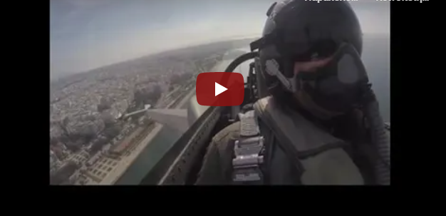 Εθνική Επέτειος: Συγκλονίζει το μήνυμα του πιλότου της ομάδας Ζευς (vid)