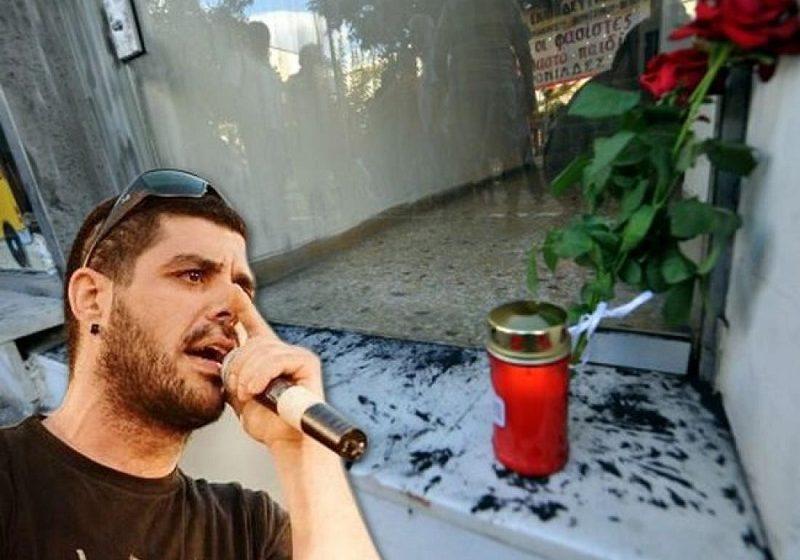"""ΣΥΡΙΖΑ για Φύσσα: """"Ο αγώνας είναι πάντα επίκαιρος"""""""