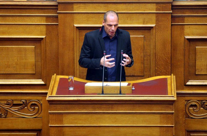 Γιάνης Βαρουφάκης: Με τον πτωχευτικό εγκαινιάζετε το νέο μνημόνιο-Αποχώρησε το Μερα25