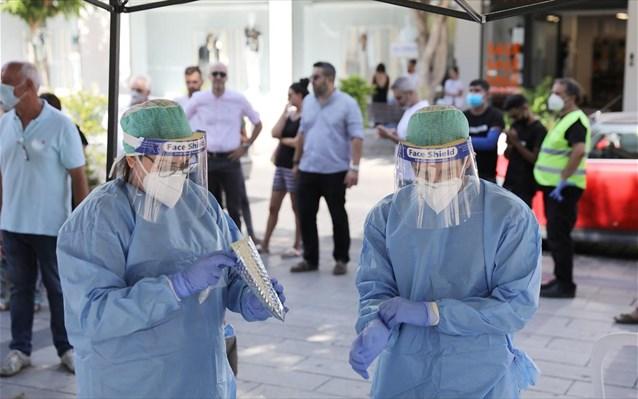 Κύπρος – κοροναϊός: 152 νέα κρούσματα σε ένα 24ωρο