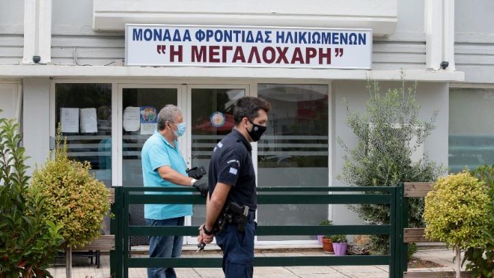 Σε νοσοκομεία διακομίστηκαν 5 ηλικιωμένοι από οίκο ευγηρίας της Γλυφάδας