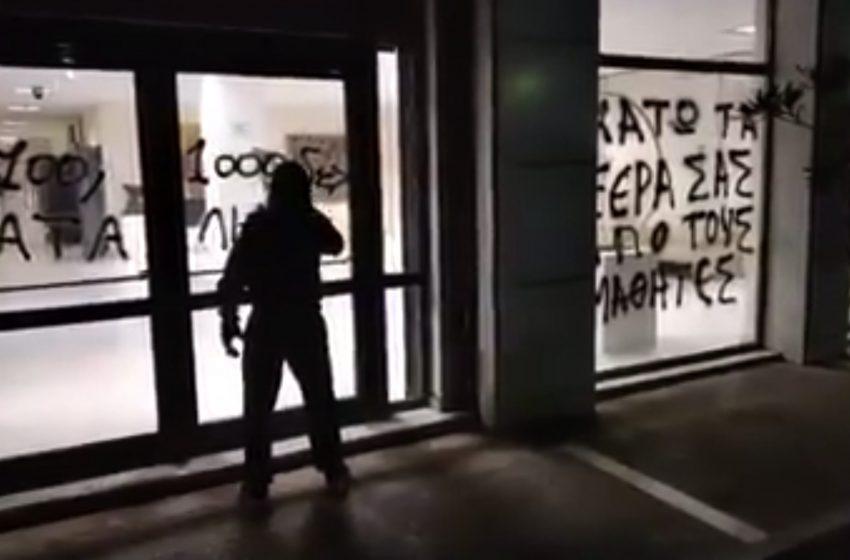 Παρέμβαση του Ρουβίκωνα στο υπουργείο Παιδείας