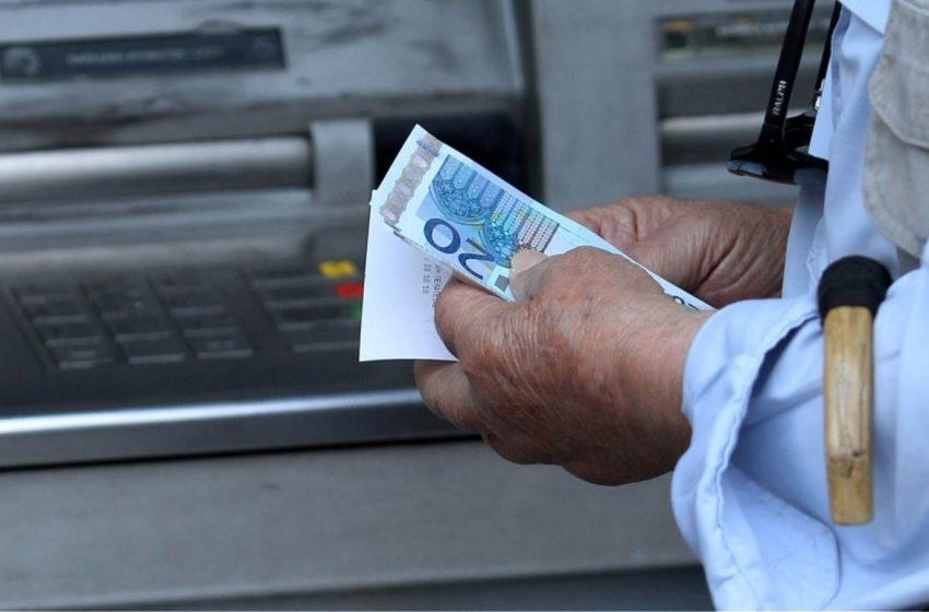 Αναδρομικά συνταξιούχων: Πότε πληρώνονται όσοι έχουν πάνω από 30 χρόνια ασφάλισης