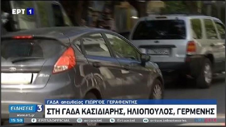 Στη ΓΑΔΑ Κασιδιάρης, Ηλιόπουλος, Γερμενής