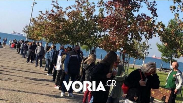 Θεσσαλονίκη: Ουρά στη Νέα Παραλία για τα rapid tests (vid)