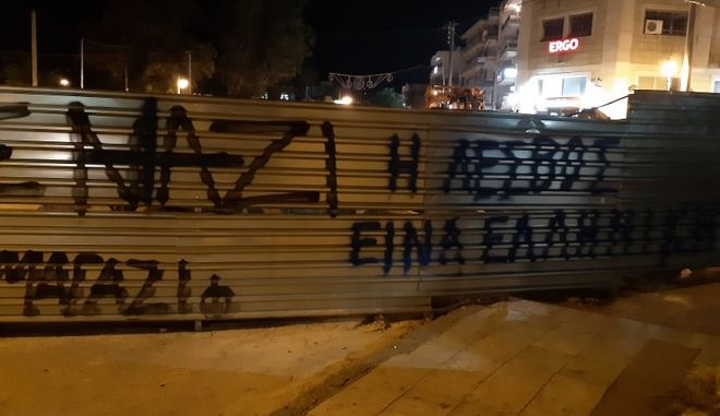 ΣΥΡΙΖΑ: Να πει η Ν.Δ εάν ο ακροδεξιός δράστης στη Λέσβο είναι μέλος της- Το περιστατικό