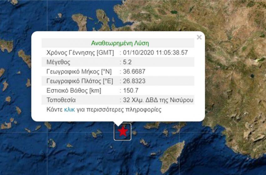 Σεισμός στα Δωδεκάνησα: Πάνω από 5,2 Ρίχτερ σύμφωνα με νεότερη μέτρηση