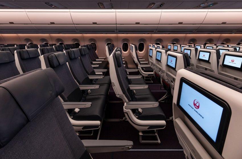 Αυτή είναι η πρώτη αεροπορική εταιρεία που θα απευθύνεται στους επιβάτες σε ουδέτερο φύλλο