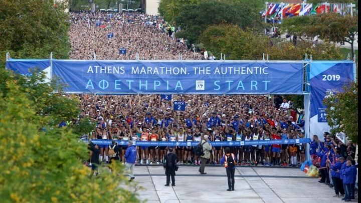Ματαιώθηκε ο Μαραθώνιος της Αθήνας