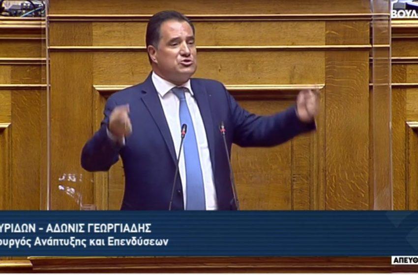 """Εκτός ορίων ο Α. Γεωργιάδης – Χαρακτήρισε """"γελοίο"""" τον ΣΥΡΙΖΑ"""