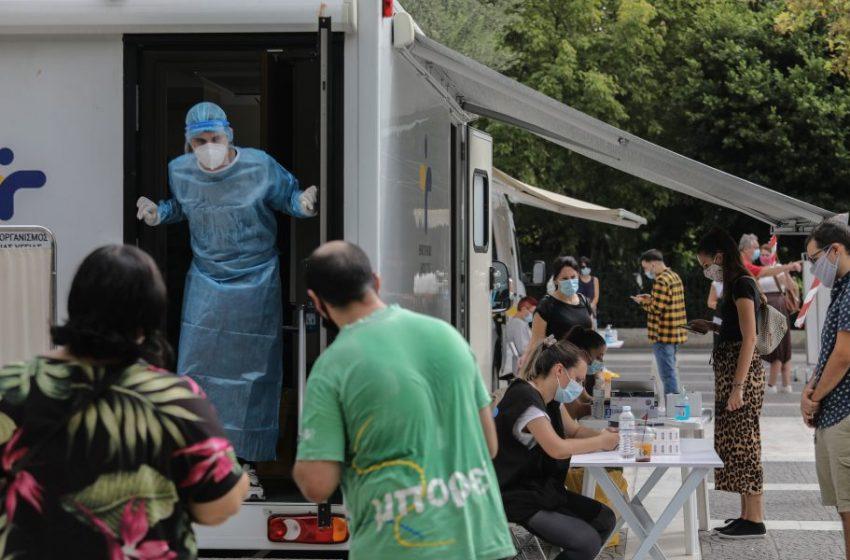 ΕΟΔΥ: Δωρεάν rapid tests στο Περιστέρι – Σε ποια σημεία γίνονται