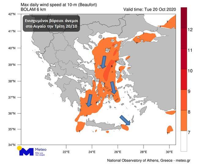 ΕΚΤΑΚΤΟ: Βαρομετρικό χαμηλό σκεπάζει το Αιγαίο