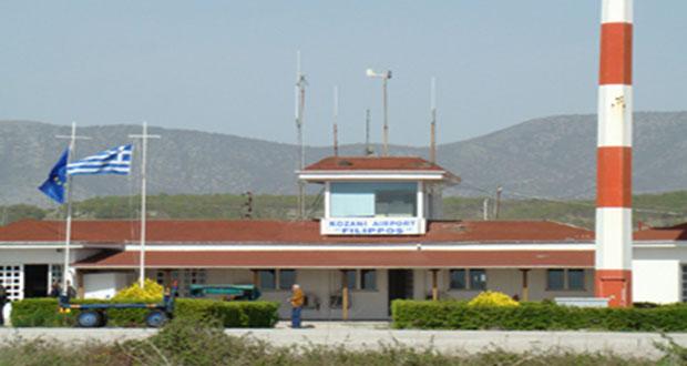 Lockdown και στο αεροδρόμιο της Κοζάνης – Ποιες πτήσεις εξαιρούνται