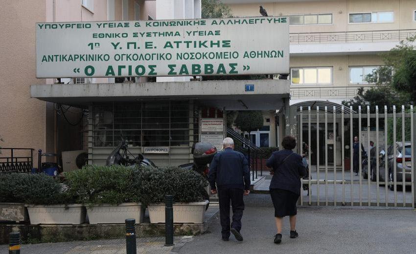 """Καταγγελίες εργαζομένων στον Άγιο Σάββα: """"Δεν τηρούνται τα μέτρα ασφαλείας"""""""