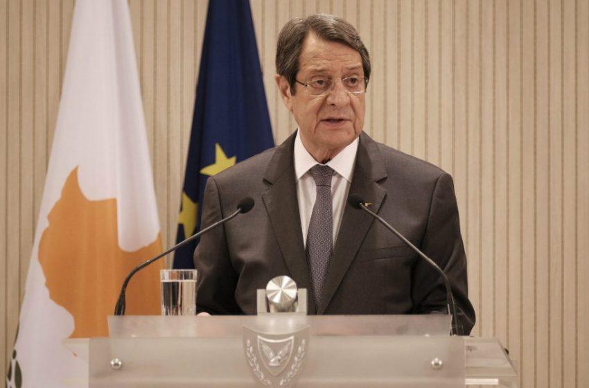 Αναστασιάδης: Η παρουσία της ΕΕ ως παρατηρητή στην Άτυπη Διάσκεψη είναι προς το συμφέρον της Κύπρου