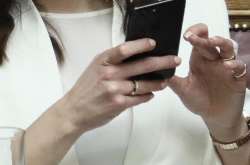 """Συναγερμός στην ΕΛ.ΑΣ για την απάτη με τα SMS – Tι είναι το κακόβουλο λογισμικό """"Δούρειος Ίππος"""""""