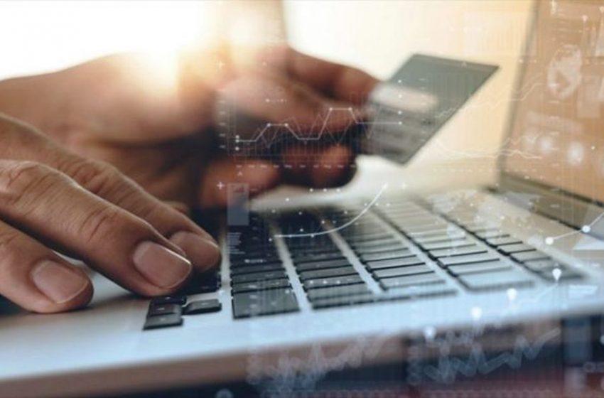 Προσοχή: Απατεώνες εμφανίζονται ως ολλανδικές εταιρείες του διαδικτύου – Δείτε ποιες είναι