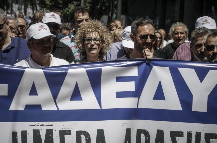 Παραλύει το δημόσιο: 24ωρη απεργία με αιχμή την ενίσχυση υγείας, εκπαίδευσης, εργασιακών δικαιωμάτων