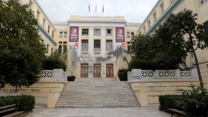 Εισβολή αγνώστων στο γραφείο του πρύτανη της ΑΣΟΕΕ
