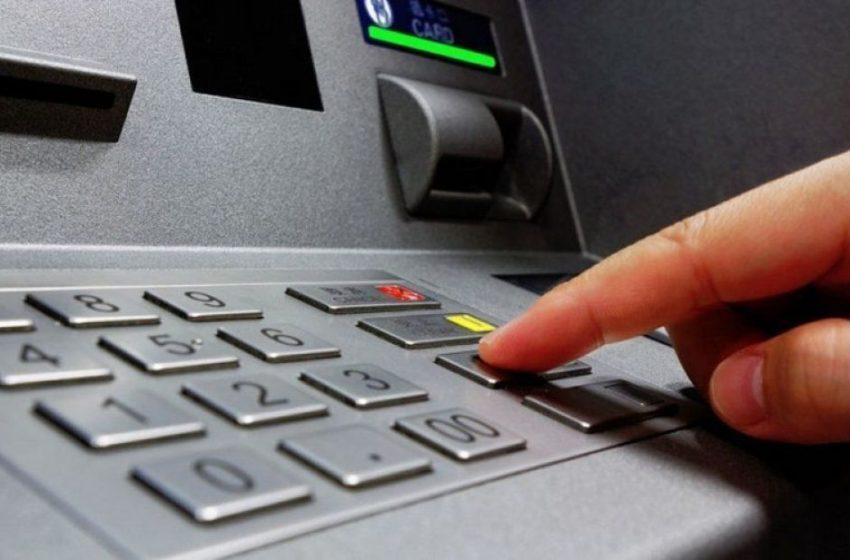 Μπλακ άουτ στις τραπεζικές συναλλαγές σε όλη την Ευρώπη