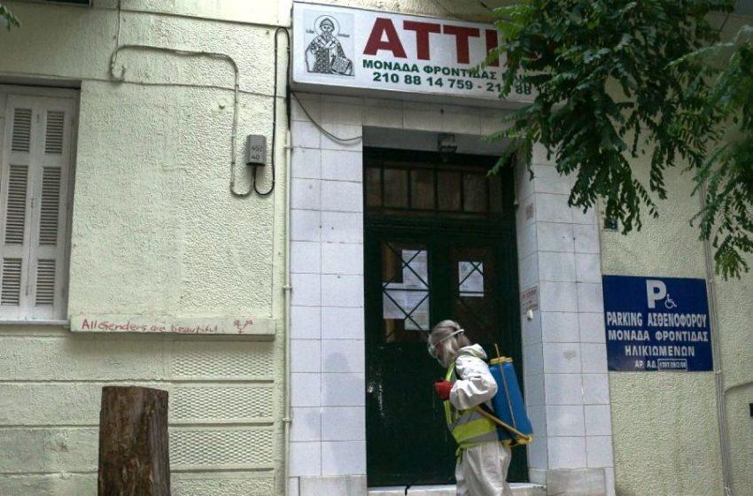 """Κοροναϊός: Ψάχνουν ακόμη τον """"ασθενή μηδέν"""" στο γηροκομείο του Αγίου Παντελεήμονα (vid)"""